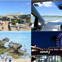 沖縄中部〜北部の観光プラン!美ら海水族館や古宇利島をドライブしながらめぐる