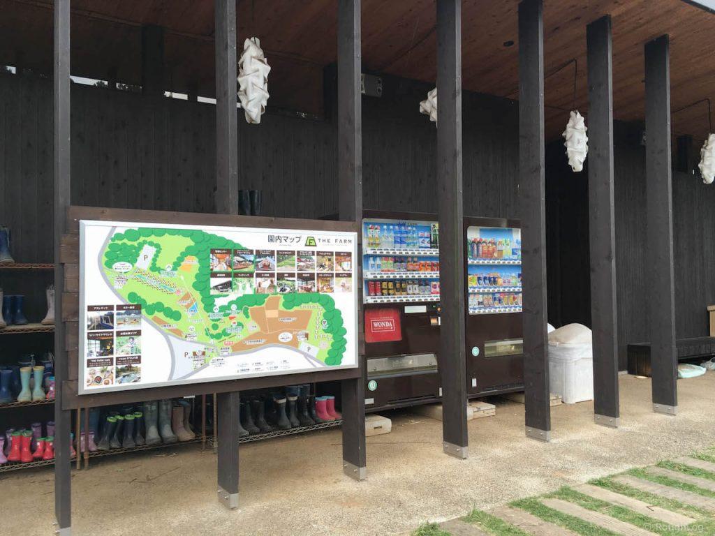 THE FARM(ザ ファーム)内の自動販売機