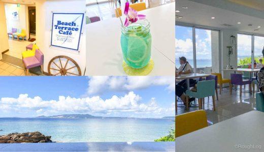 沖縄中部のおしゃれカフェ「ビーチテラスカフェ ダイヤモンドブルー」にランチへ