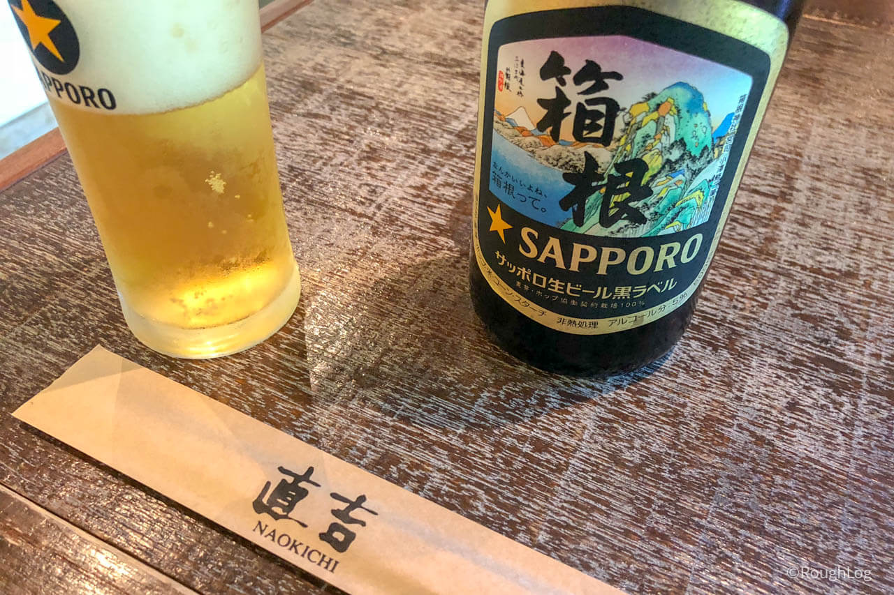 箱根「湯葉丼 直吉」でビール