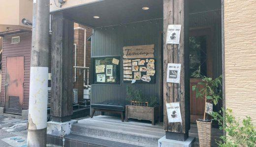 箱根湯本駅近のおしゃれカフェ ティムニー (Timuny.)で観光の合間に至福のひととき