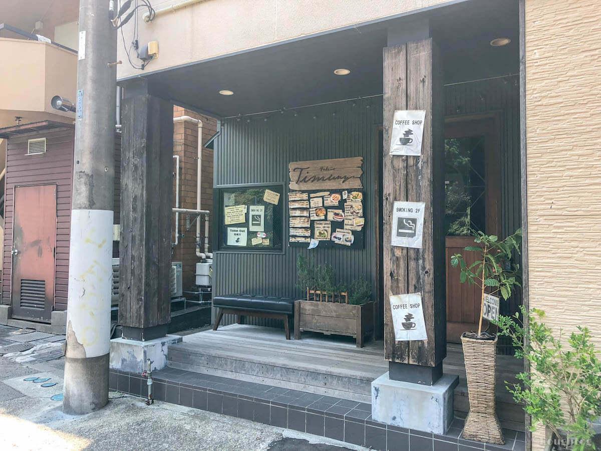 箱根湯本カフェ ティムニー 店内