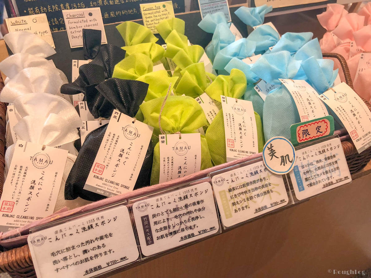 あぶらとり紙専門店 ひより 箱根湯本店の「こんにゃく洗顔スポンジ」