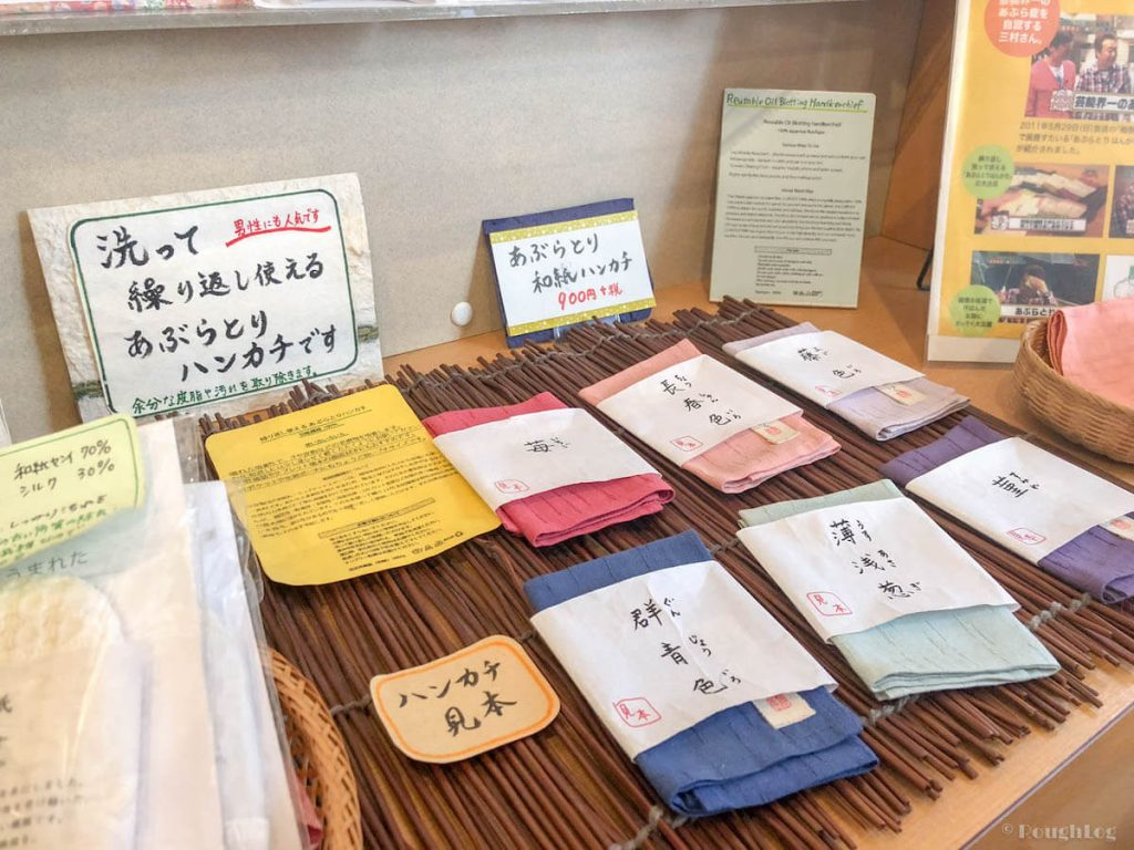 あぶらとり紙専門店 ひより 箱根湯本店の「あぶらとり和紙ハンカチ」