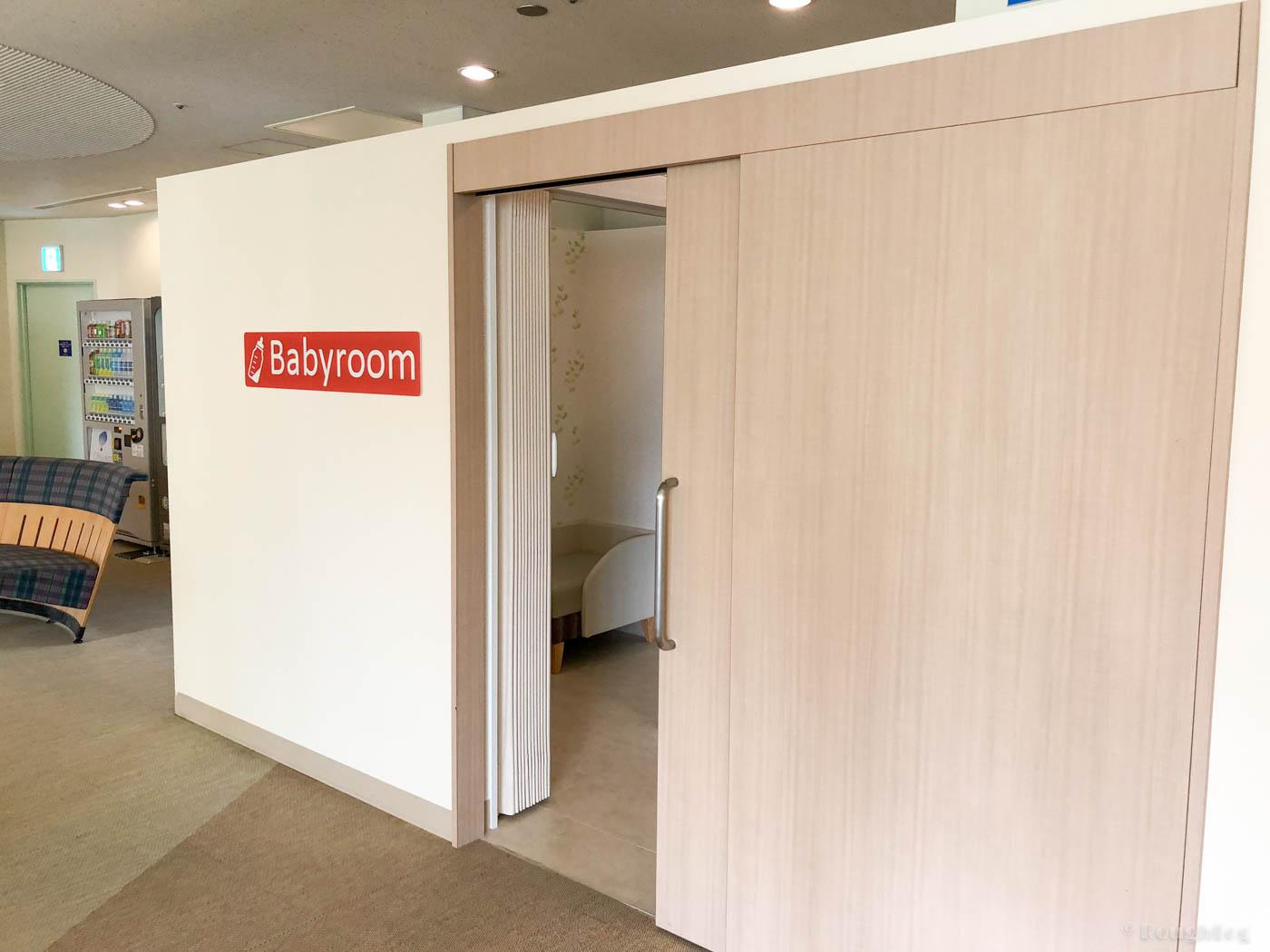 箱根小涌園ユネッサン内のベビールーム