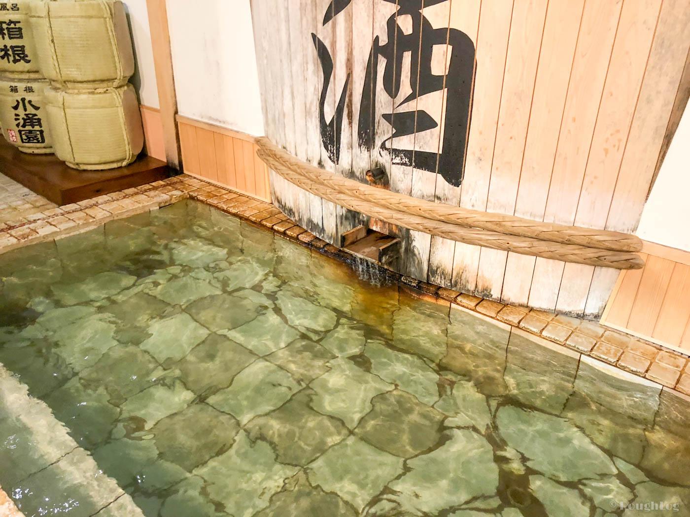箱根小涌園ユネッサンの酒風呂