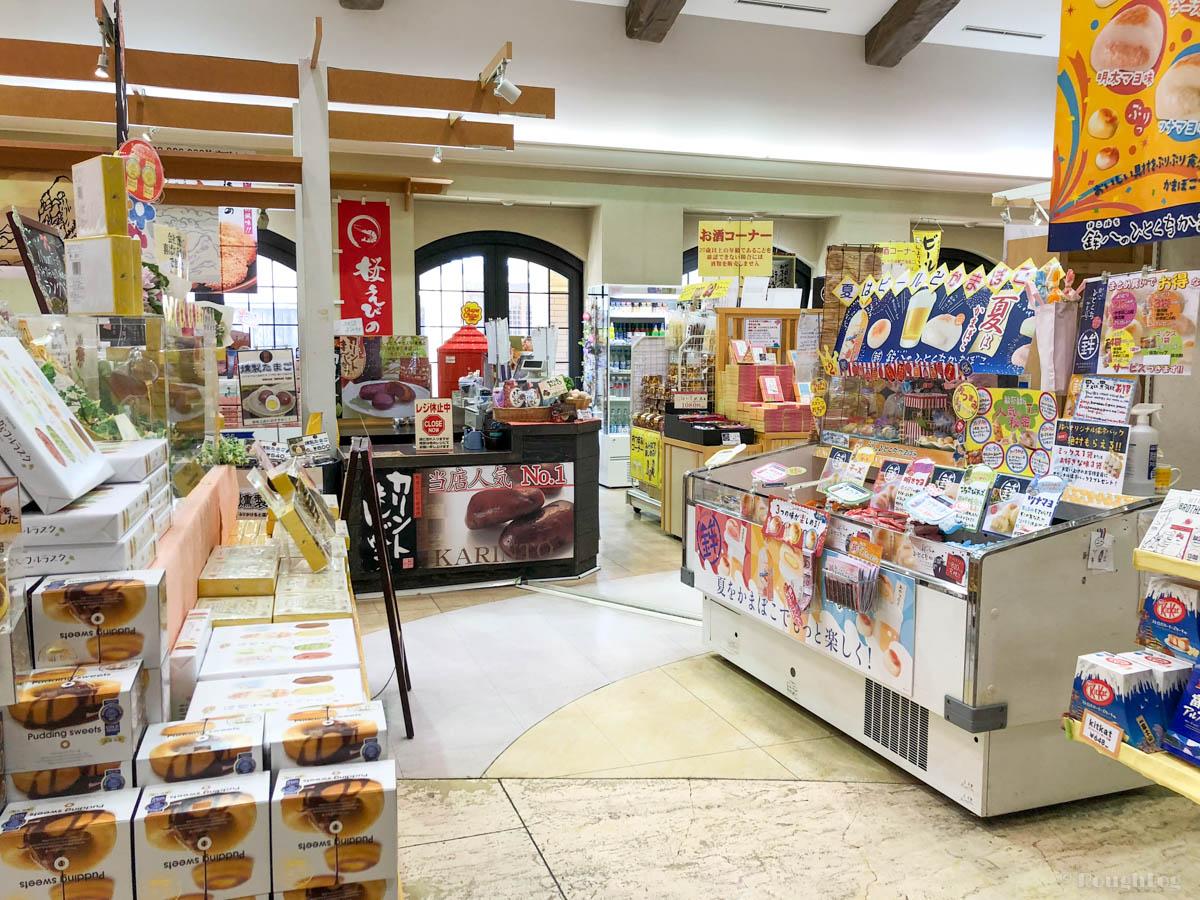 お土産・ショッピングモール「ミーオモール」