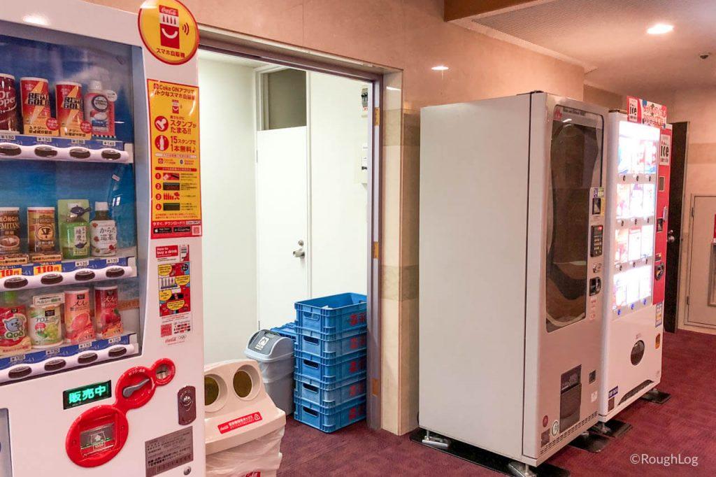 リ・カーブ箱根の温泉大浴場前に設置されている自動販売機