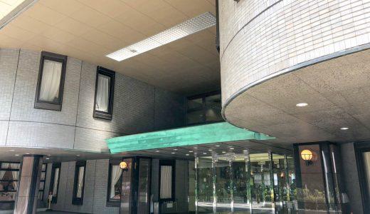 リ・カーヴ箱根に宿泊!箱根では貴重な「にごり湯」かけ流しの温泉が気持ちいい【口コミ・評判もご紹介】