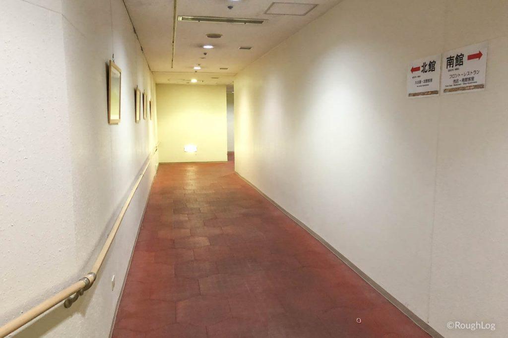 リ・カーブ箱根の南館と北館を行き来する地下連絡通路