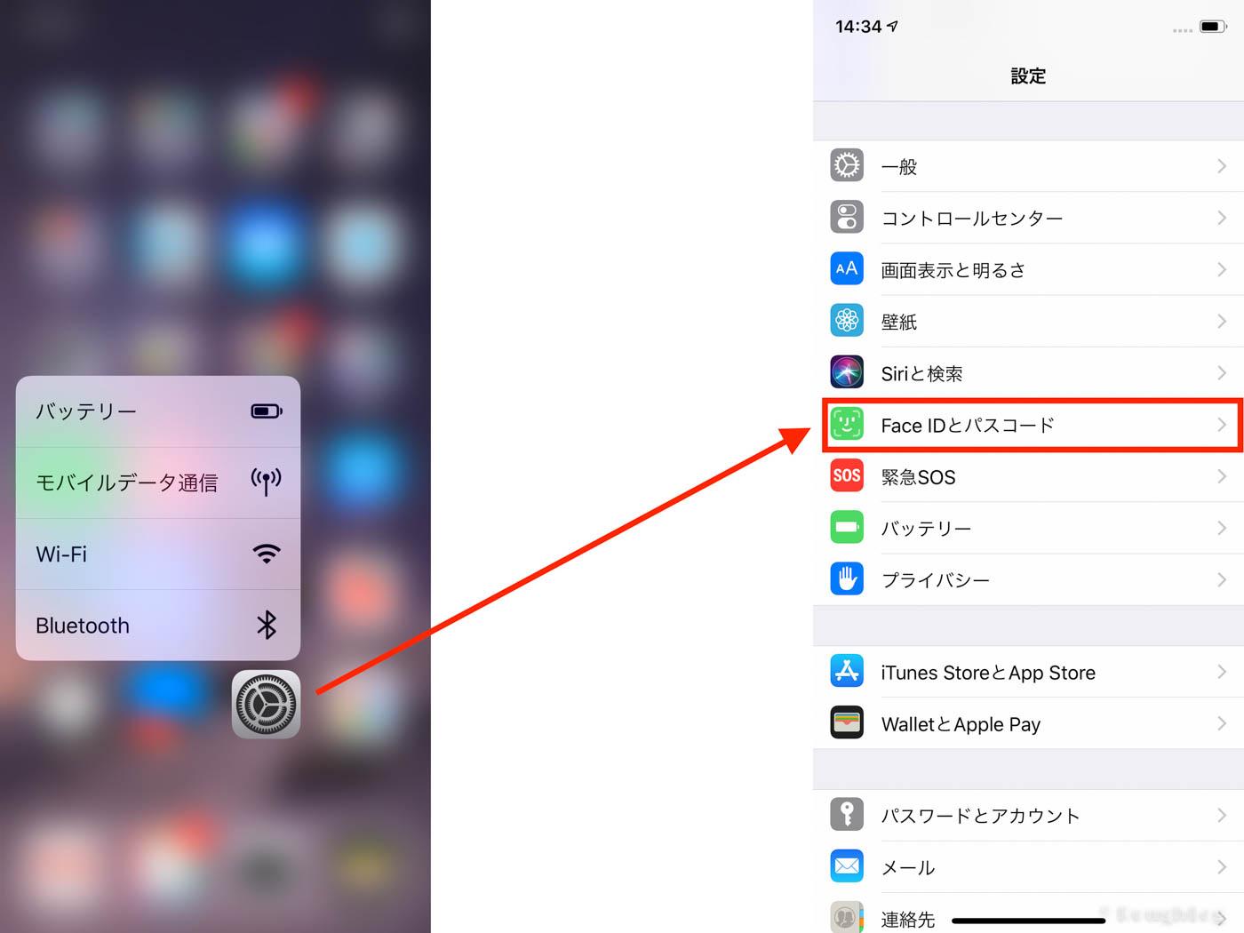 iOS 12で追加されたFace IDの「もう一つの容姿を設定」