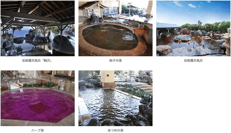 龍宮城スパホテル三日月の温泉
