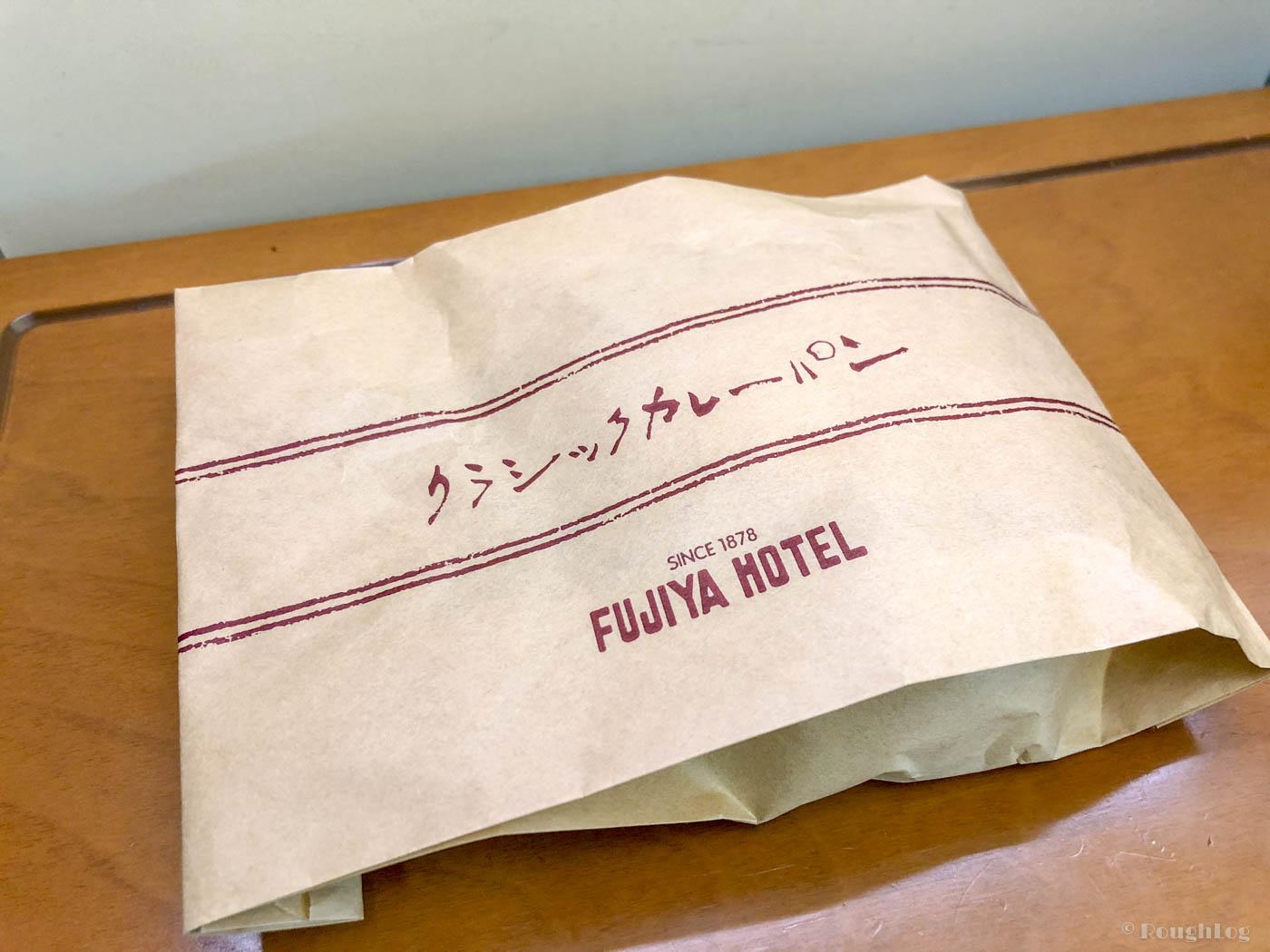 ピコット湯本駅前店のクラシックカレーパン