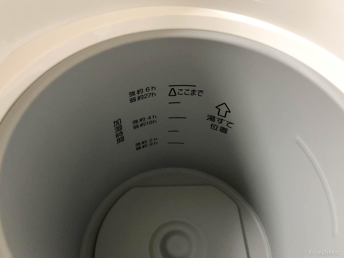 象印スチーム式加湿器のタンク内メモリ