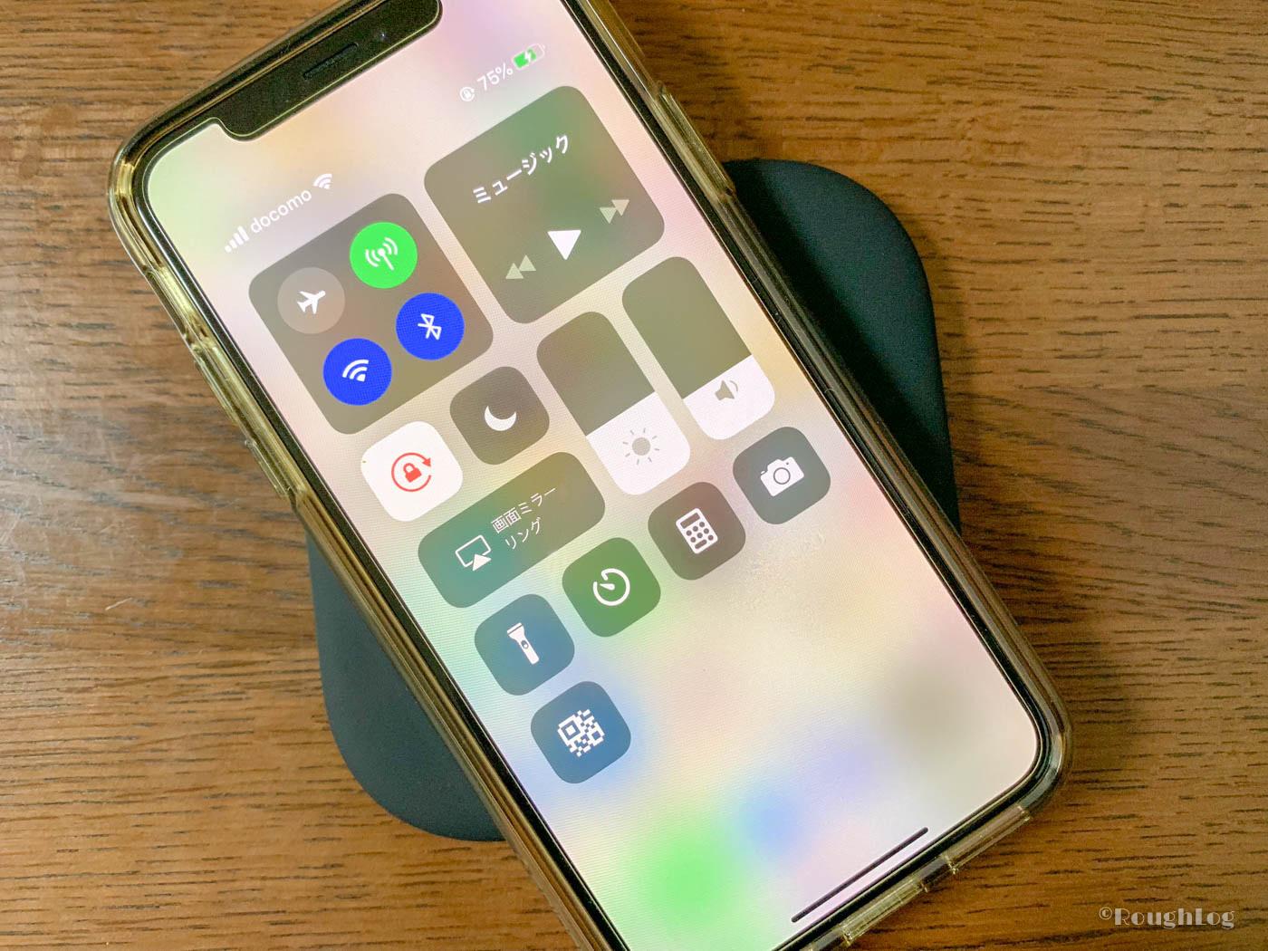iPhoneの充電をワイヤレスで快適に。薄型でコンパクトなdodocool Qiワイヤレス充電器。
