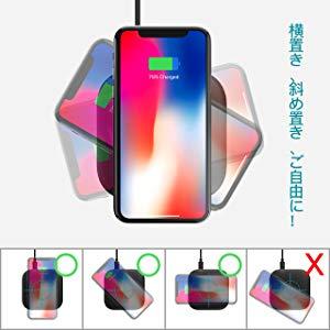 dodocool製Qiワイヤレス充電器は縦横斜めどの向きにスマホを置いても充電可能