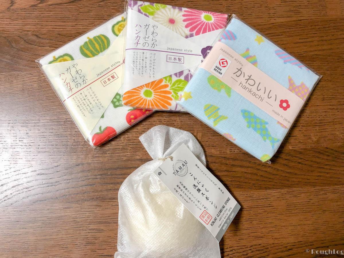 あぶらとり紙専門店 ひより 箱根湯本店の「こんにゃく洗顔スポンジ」と「ガーゼのハンカチ」