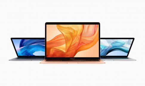 MacBook Air 2018はシルバー・スペースグレイ・ゴールドの3色展開