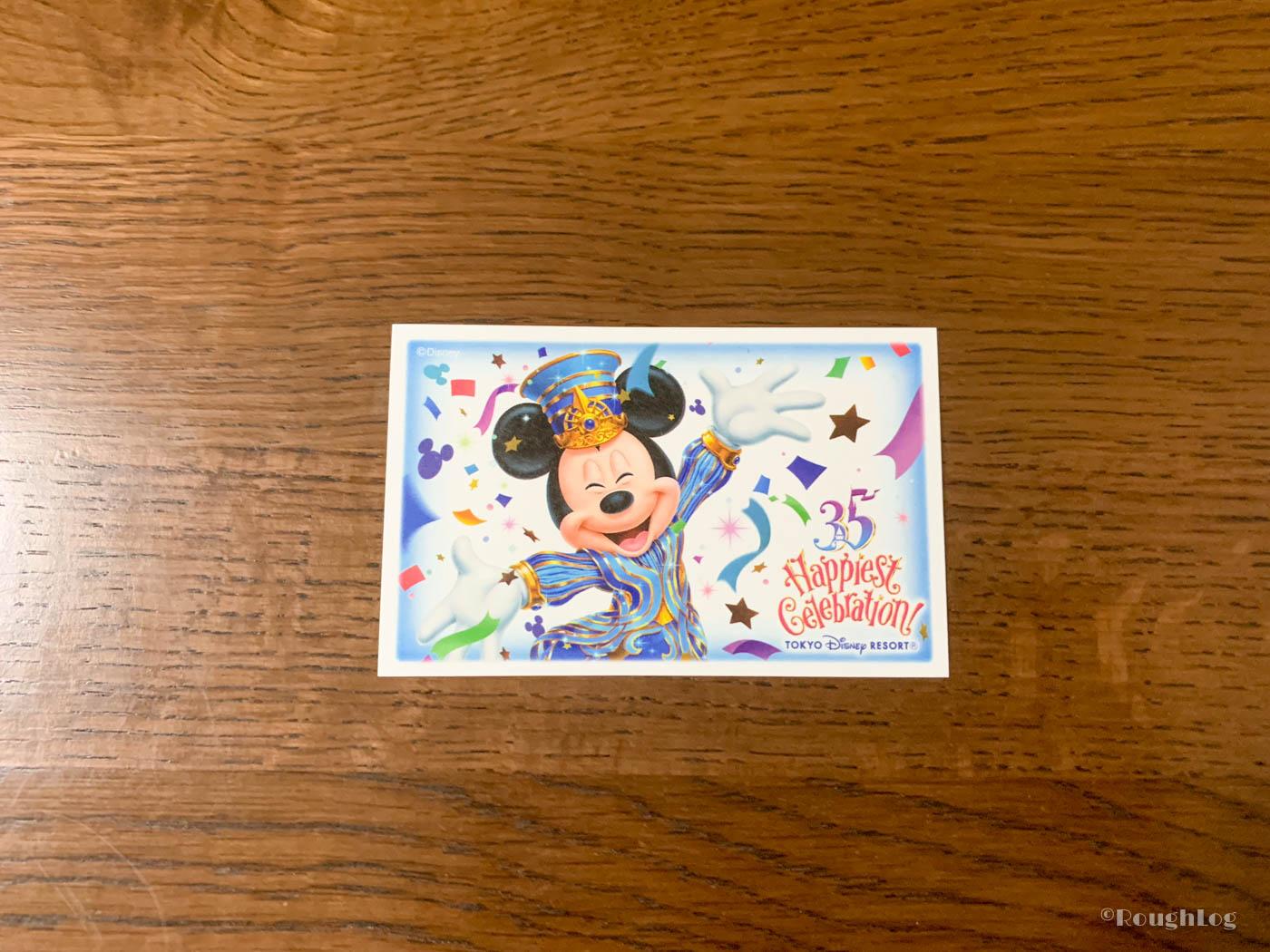 東京ディズニーリゾート(ランド・シーで使える)のチケット