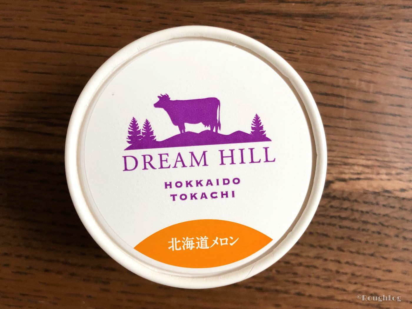 ドリームヒルのアイスクリーム北海道メロン味