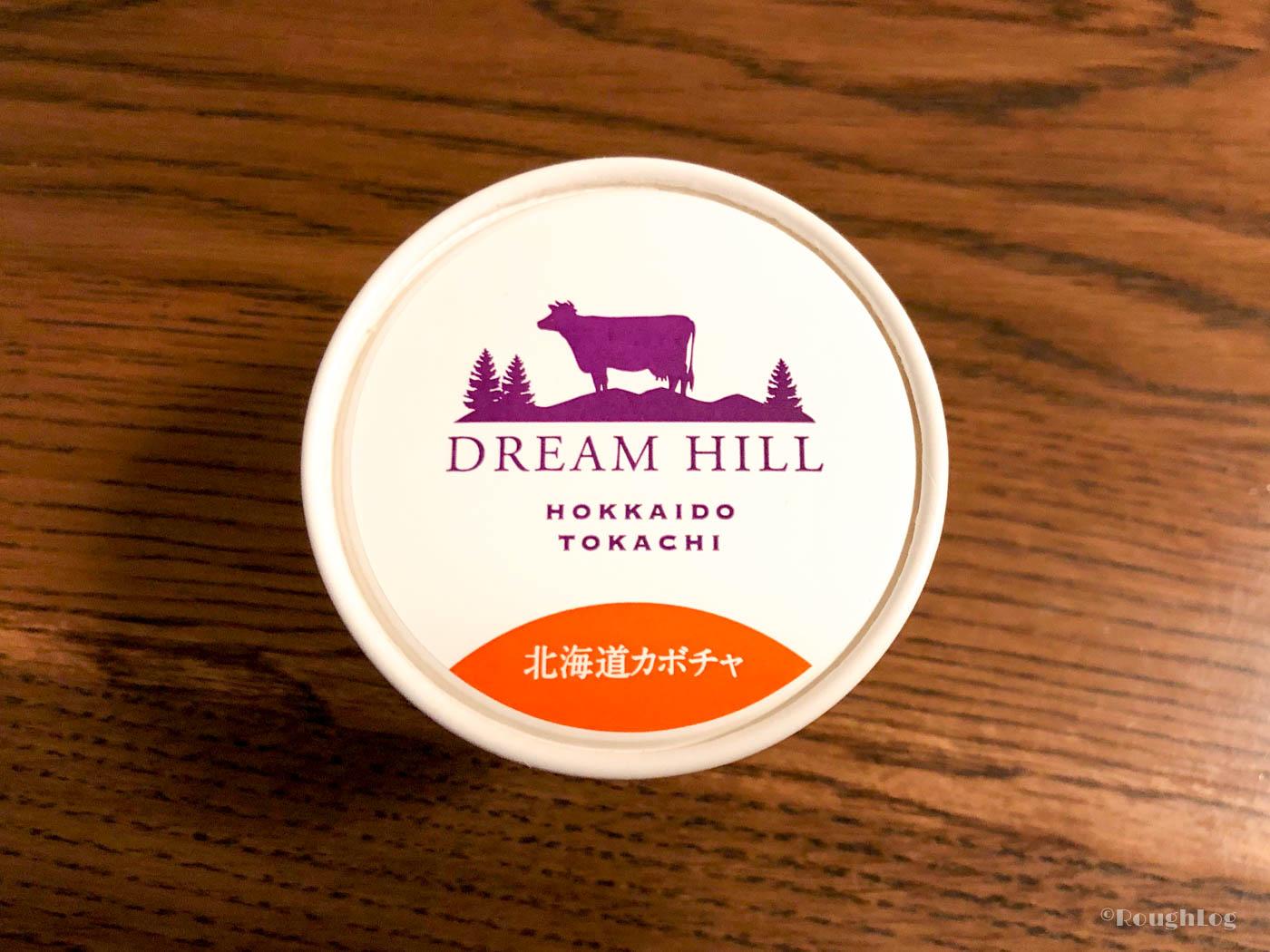 ドリームヒルのアイスクリーム北海道カボチャ味
