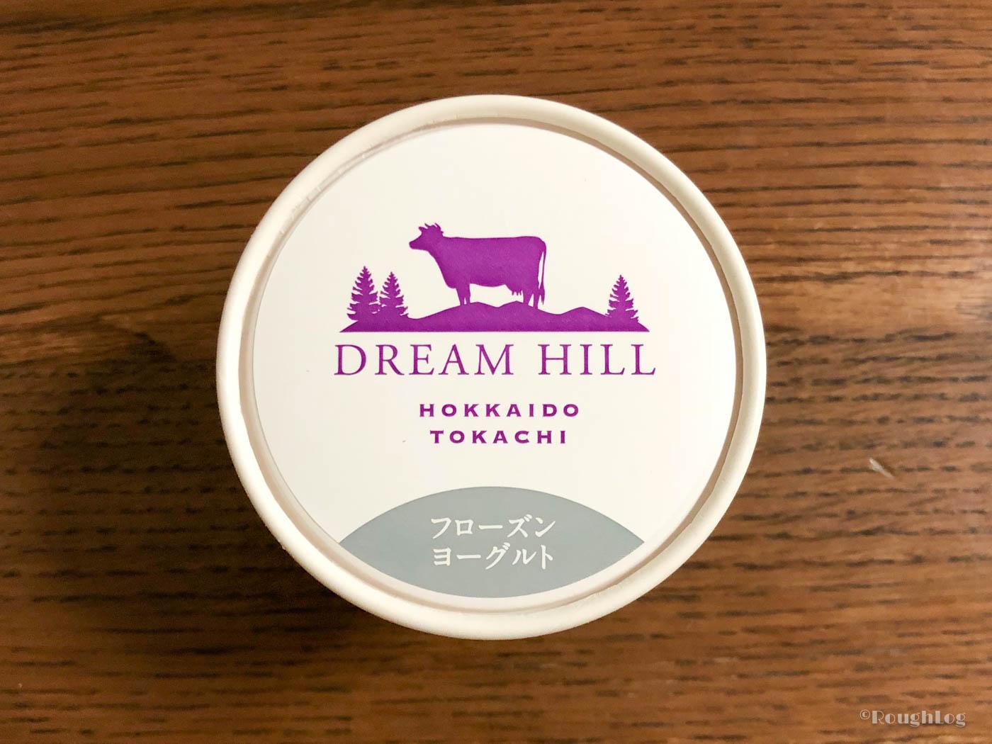 ドリームヒルのアイスクリーム フローズンヨーグルト味