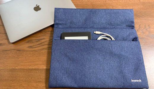 薄くて軽い、InateckラップトップスリーブケースをMacBook Airに。【レビュー】