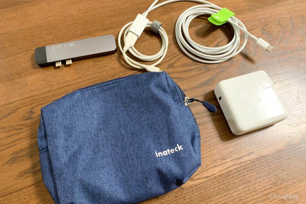 Inateckインナーケース付属のアクセサリーポーチに電源アダプターやケーブルを収納して持ち歩き