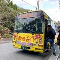 熱海を観光するなら湯~遊~バス1日乗車券(フリーパス)がおすすめ!買い方・使い方・バス乗り場などをご紹介