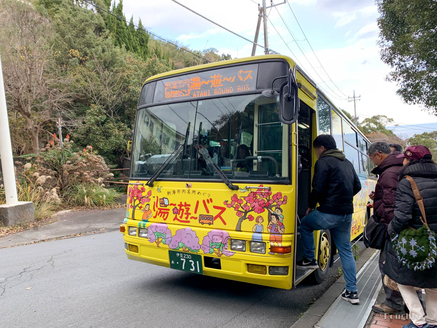 熱海市内名所めぐり「湯~遊~バス」