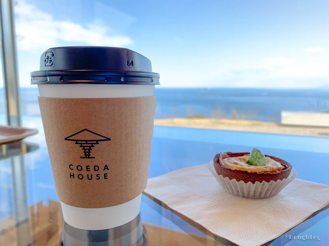 コエダハウスで熱海の絶景を眺めがら一息つく