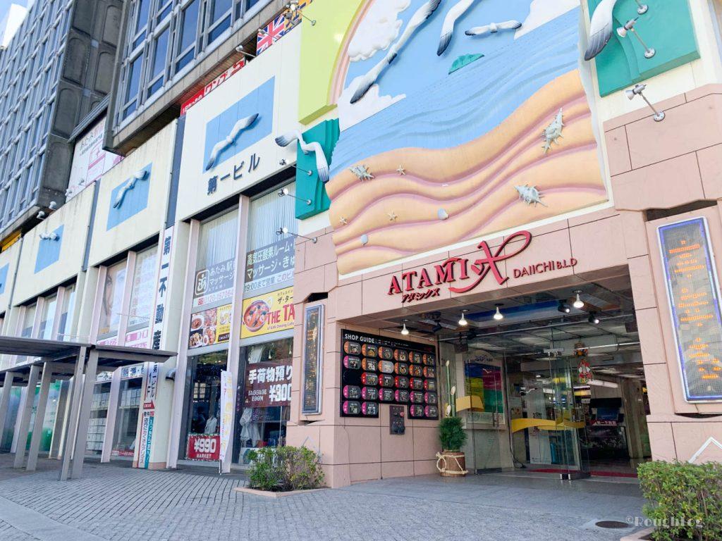 熱海駅前のATAMIX(アタミックス)1階にある「熱海手荷物預かり所」