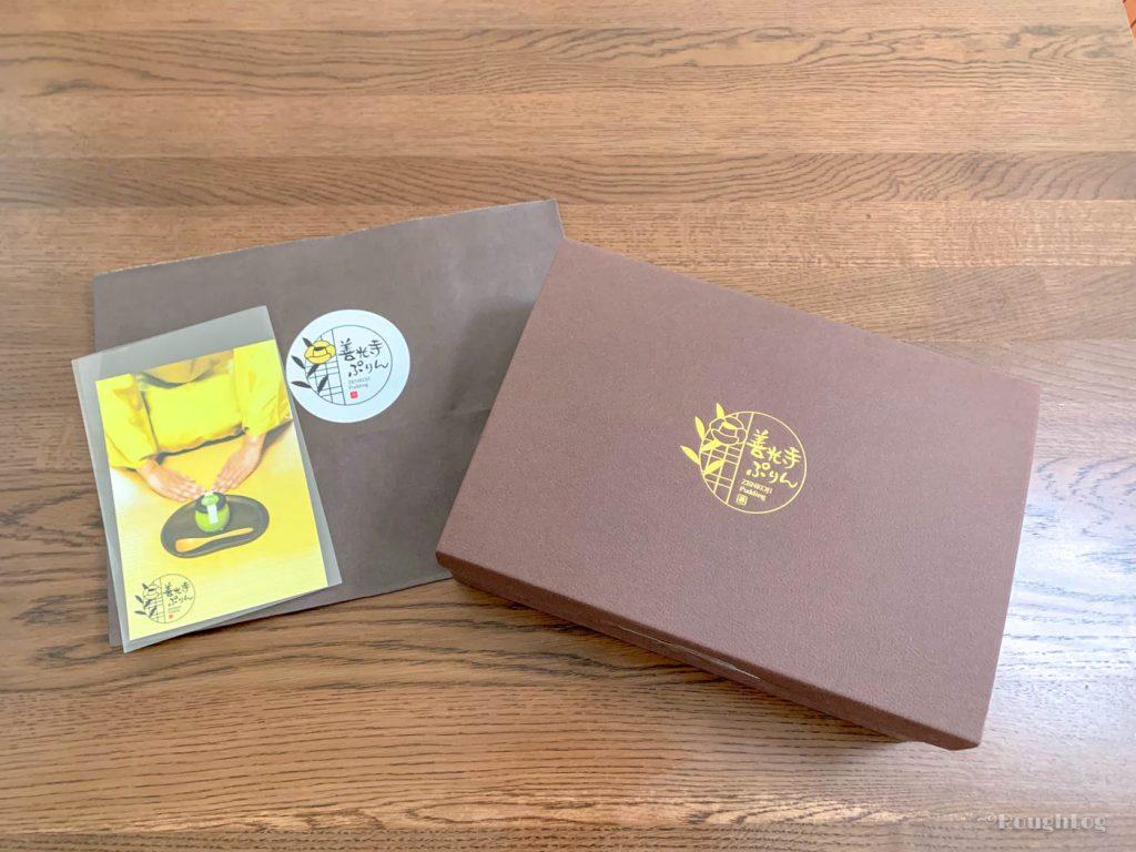 長野県長野市からのふるさと納税返礼品「善光寺ぷりん」のセットが到着
