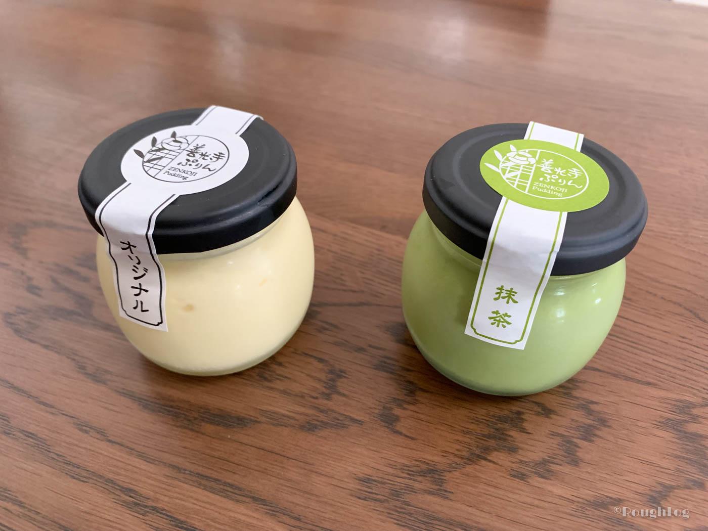 善光寺ぷりんのオリジナル味と抹茶味