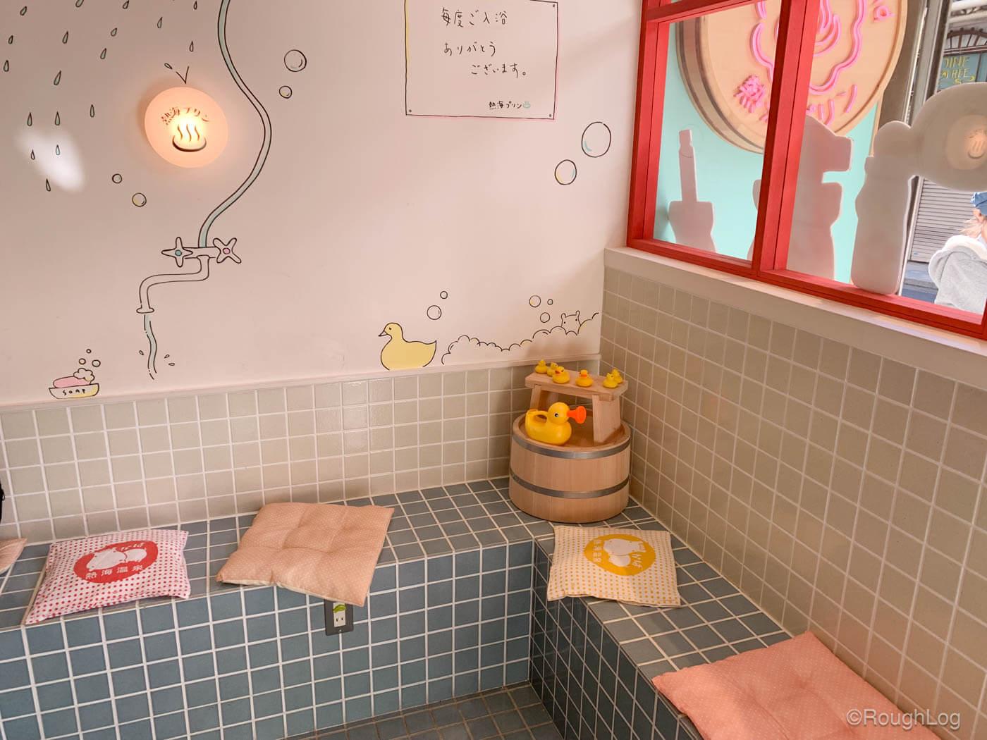 タイルを使っているあたりも完全にお風呂をイメージしていますよね