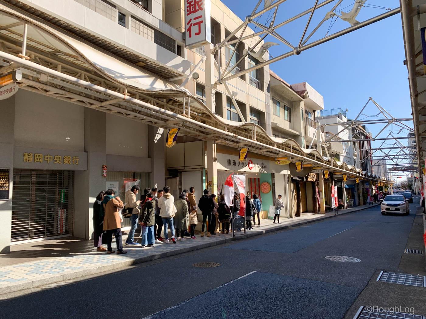 JR熱海駅より徒歩12分。昭和の面影を残す熱海銀座商店街に熱海プリンカフェ2nd(セカンド)はあります