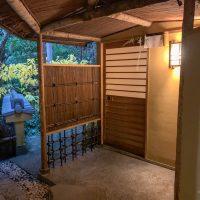 熱海温泉の老舗旅館 三平荘に宿泊!半露天風呂付きの離れ和室が素晴らしい。