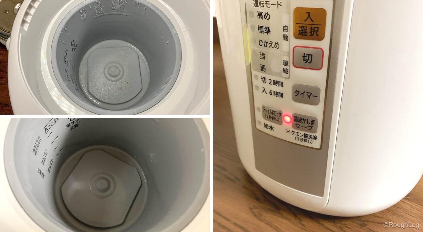 象印製スチーム式加湿器の手入れ方法がどれだけ楽で簡単かお見せします。