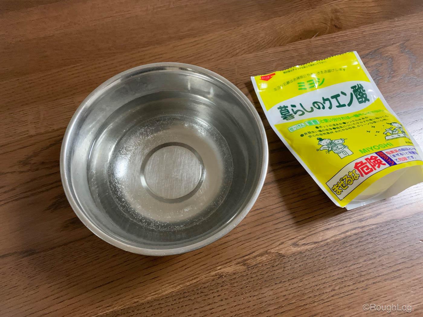 ぬるま湯でクエン酸を溶かす