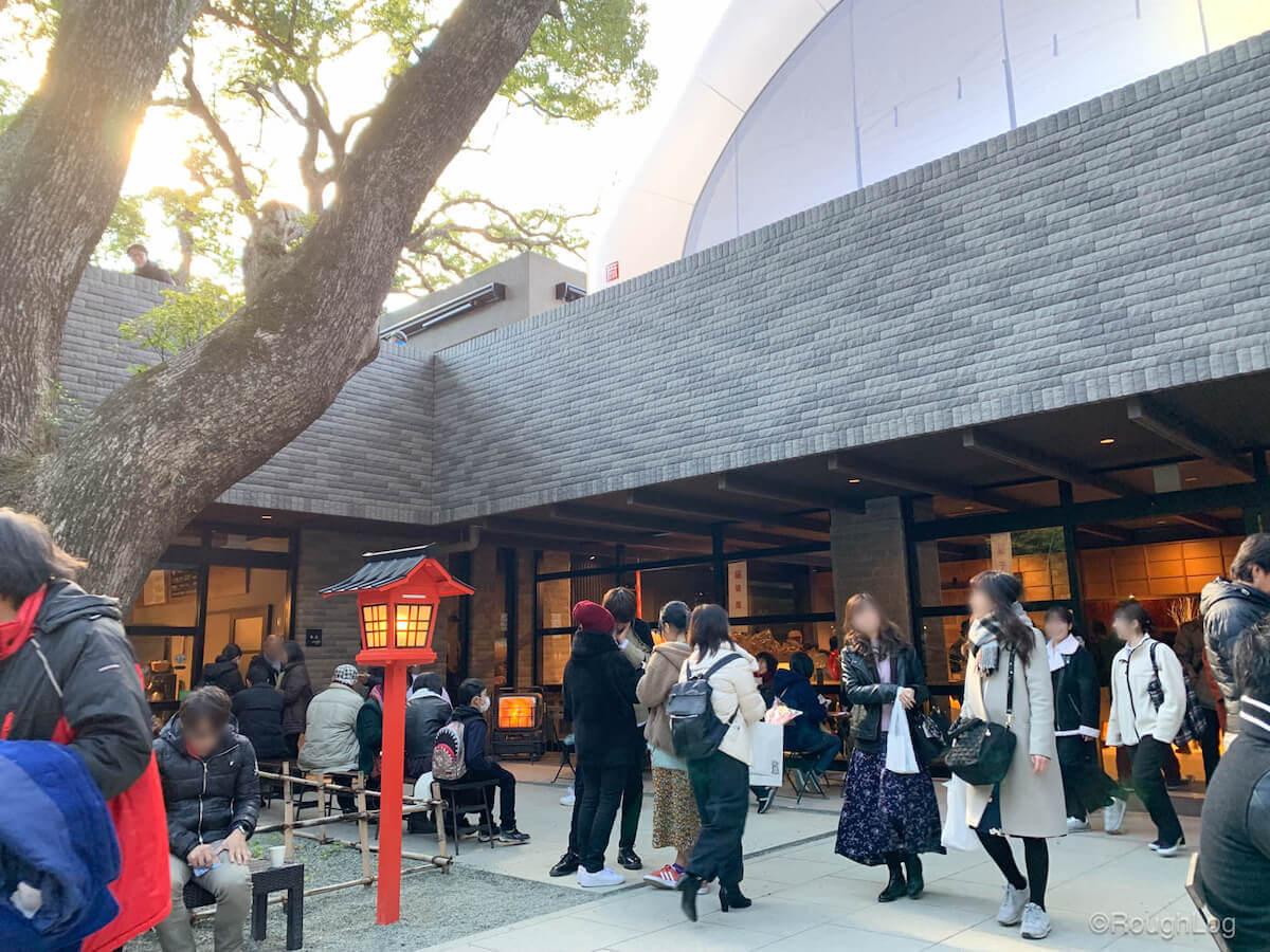 来宮神社の茶寮報鼓(ホウコ)