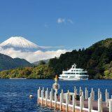 箱根 芦ノ湖から眺める富士山