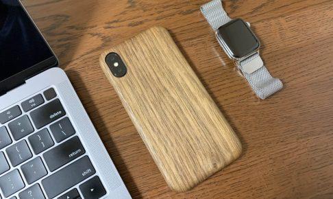 WOODWE ウォールナット ハードウッドケースを装着したiPhoneとMacBook AirとApple Watch