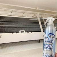 エアコンクリーナーAG消臭プラスをレビュー!エアコン掃除に洗浄スプレーは効果があるのか?