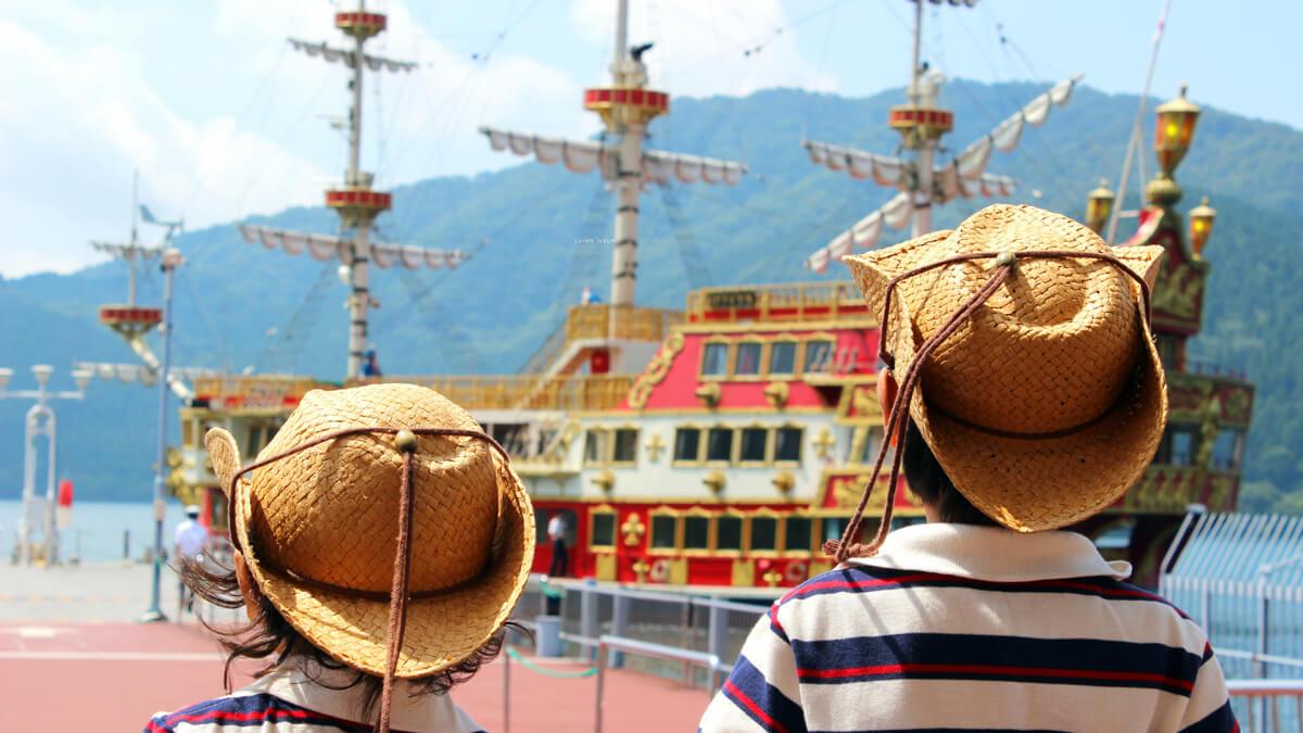 子連れの箱根旅行におすすめのスポット!箱根海賊船で芦ノ湖周遊