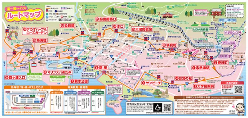 熱海の「湯~遊~バス」の運行マップ