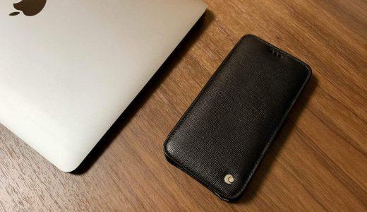 【レビュー】Noreve 手帳型iPhoneケース、上品な革の光沢とハンドメイドによる品質の良さがおすすめ