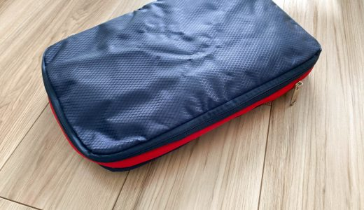 【レビュー】ファスナー閉めるダケの圧縮バッグで旅行衣類をコンパクトに。