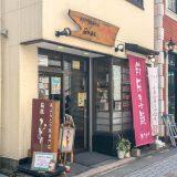 ひより箱根湯本店の上質な「あぶらとり紙」や「美顔石鹸」を箱根土産に。