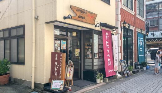 ひより箱根湯本店の上質な「あぶらとり紙」や「美顔石鹸」を箱根のお土産に。