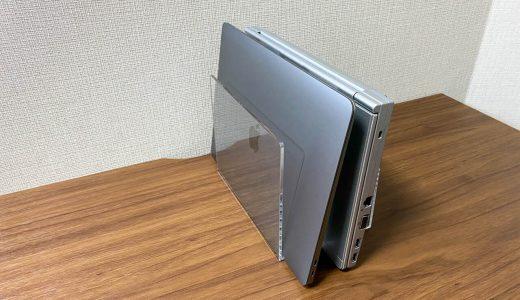 MacBookを縦置き収納!無印良品「アクリル仕切りスタンド」が万能過ぎる|レビュー